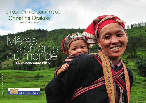 expo photo Mères et enfants du monde